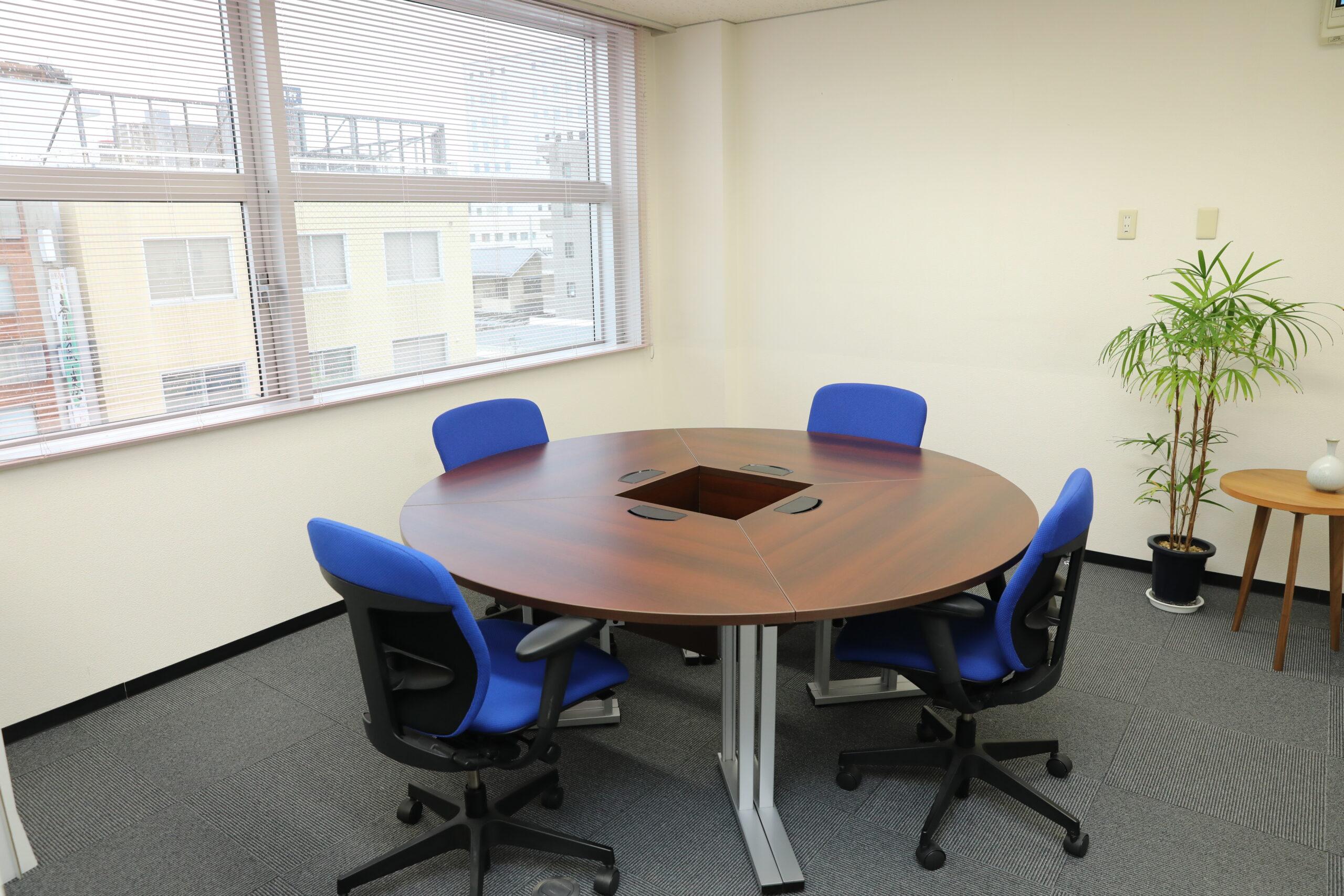 古城博道法律事務所の相談室1